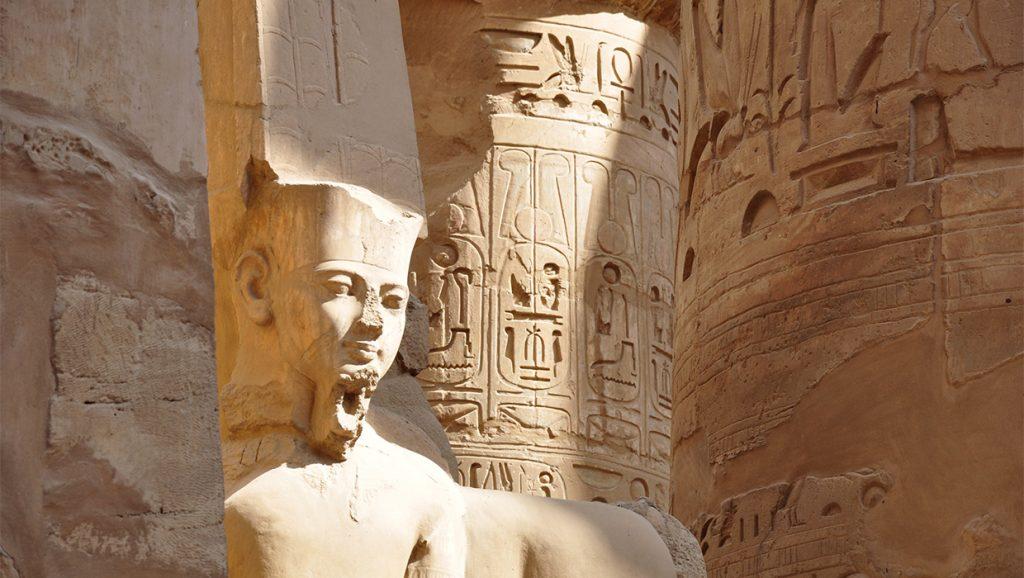 Egypt Trip